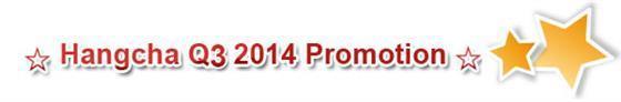 Hangcha Q3 2014 Promotion