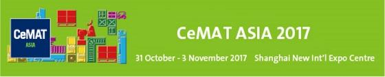 Welcome To Visit Hangcha At CeMAT ASIA